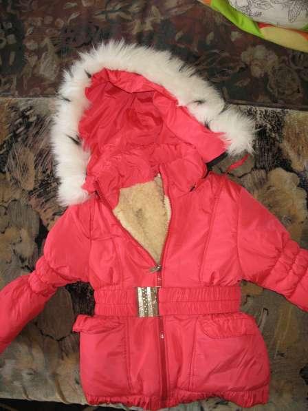Куртка для девочки рост 92-98