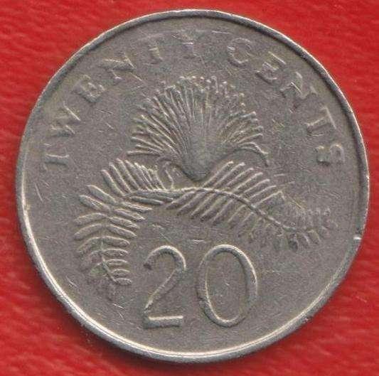 Сингапур 20 цент 1989 г.