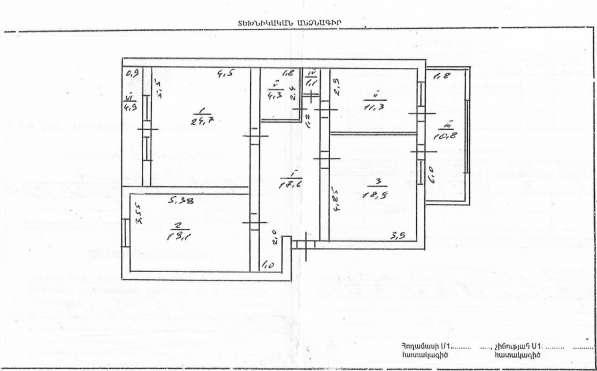 3-х комнатная кв. - 112,7 кв/м, камен. дом, 2 балкона в фото 14