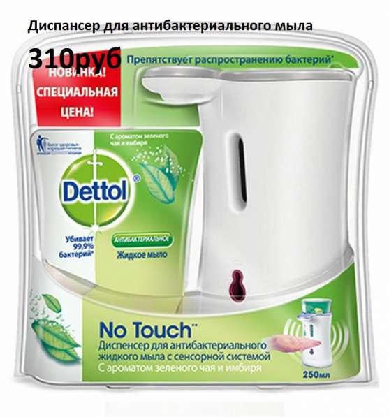 Диспансер для антибактериального мыла