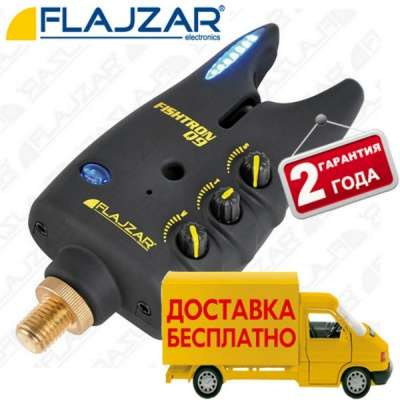 Сигнализатор поклевки FLAJZAR Q9
