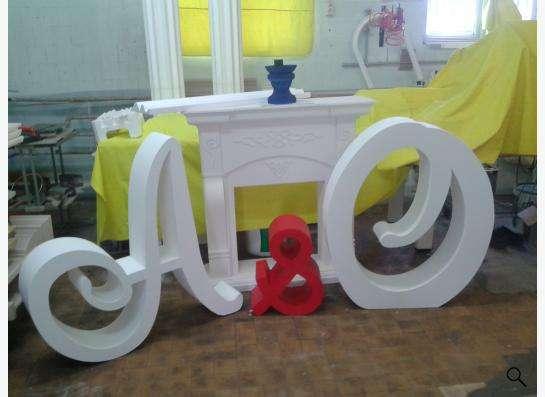 Объёмные буквы из пенопласта.