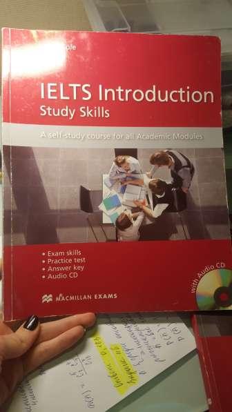 Учебник и тетрадь по английскому языку Macmillan