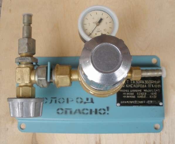 Пост газоразборный кислородный ПГК 10-86