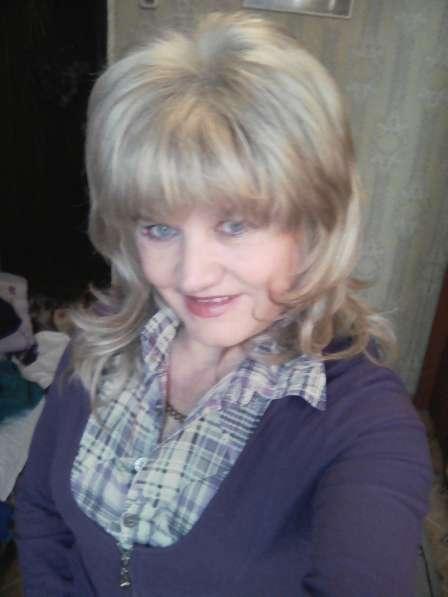 Татьяна, 51 год, хочет познакомиться – Татьяна 51 год