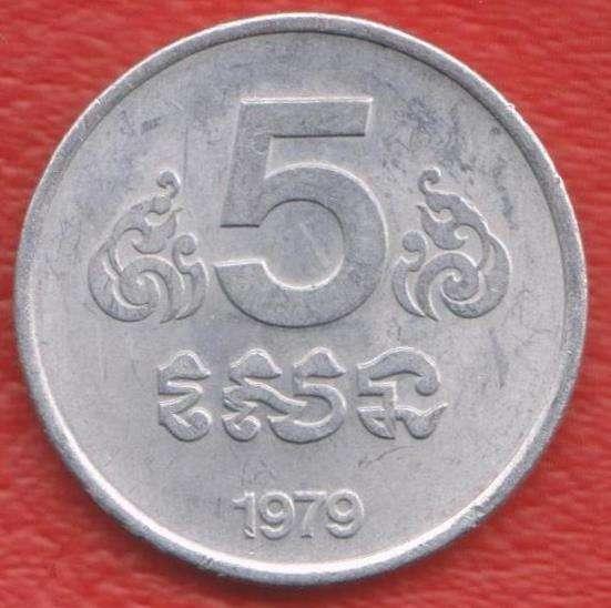 Камбоджа Кампучия 5 сен 1979 г.