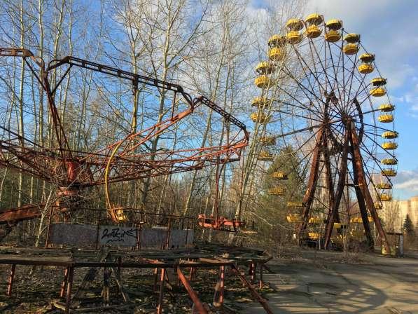 Excursions to Chernobyl, Pripyat. Online