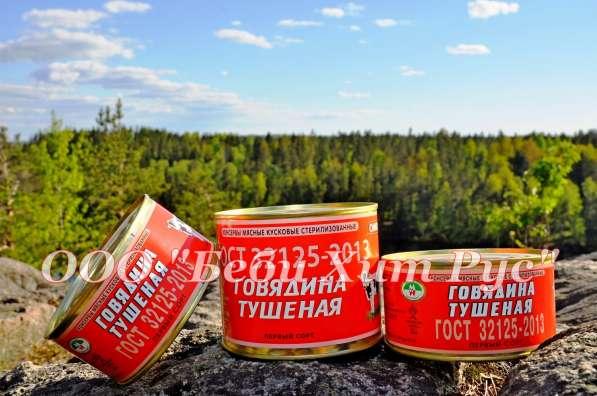 Белорусская тушенка гост. Оршанский мясоконсерв. комбинат