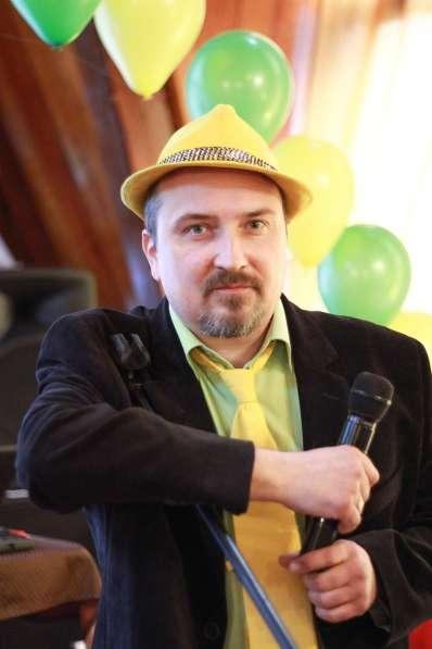 Ведущий на праздничные мероприятия в Гагарине