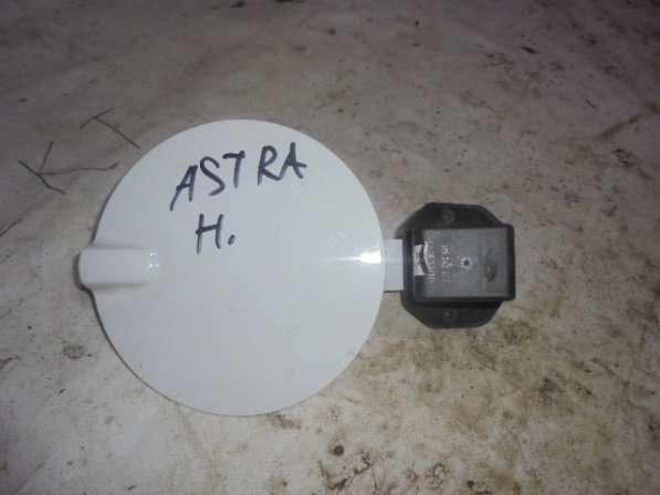 крышка бензобака опель астра н