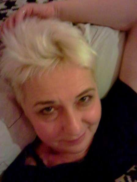 Мария, 45 лет, хочет пообщаться