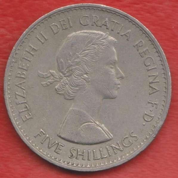 Великобритания Англия 5 шиллингов 1960 г. Выставка Елизавета
