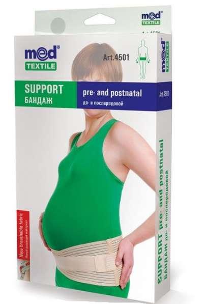 Бандаж новый до- и после родов (XL) с доставкой