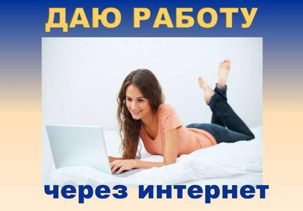 Срочно требуется менеджер интернет -магазина