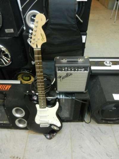 гитару