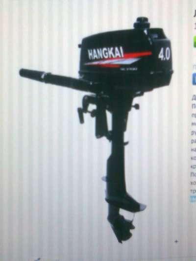 Лодочный мотор hangkai 4.0 л/с новый