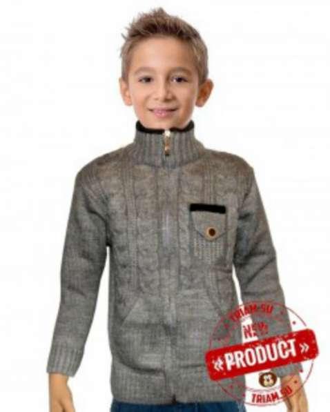 Детские кофты, свитера для мальчиков оптом