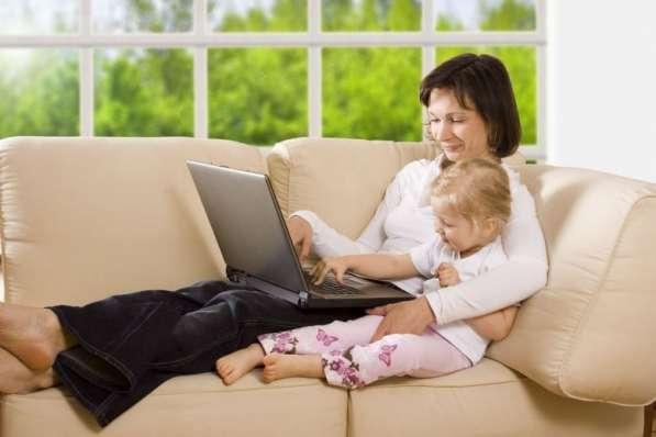 Удаленная работа на дому(обучение)
