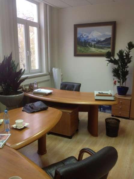 Офисы на Старом Арбате