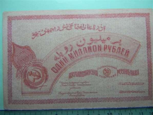Банкноты Азербайджанской Соц.Сов.Рес-ки 1921-22гг., 9 шт.