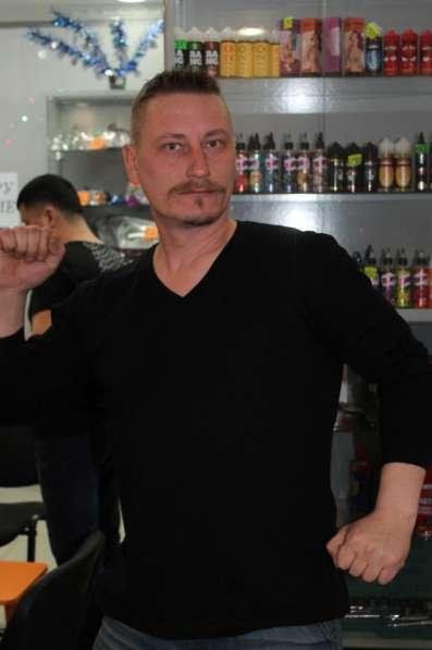 Анатолий, 49 лет, хочет пообщаться