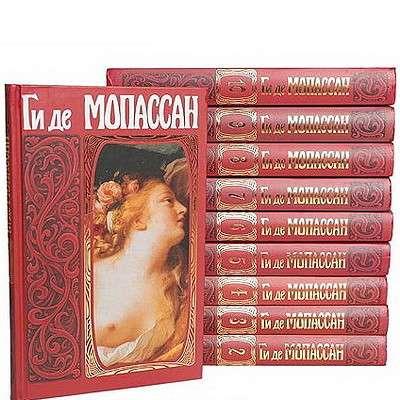 Поэтичная проза Мопассана