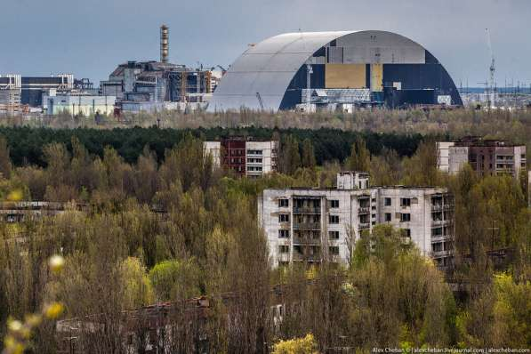 Excursions to Chernobyl, Pripyat. Online в