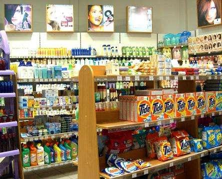 Магазин бытовой химии и товаров для дома