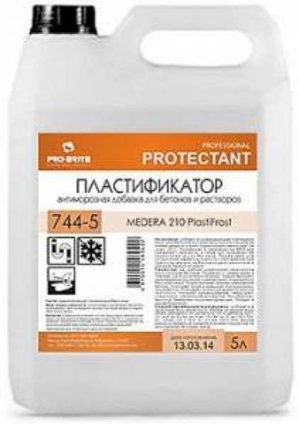 Пластифицирующая антиморозная добавка Medera 210 Plastifrost