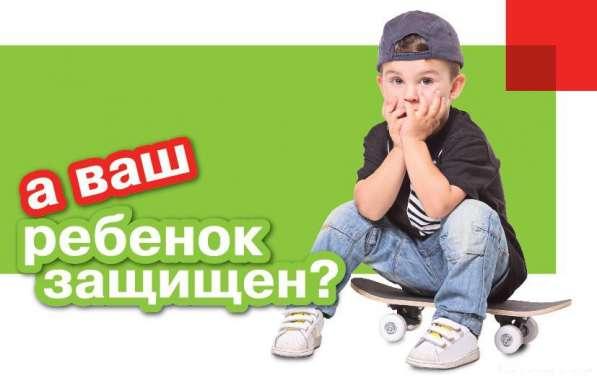 Страхование жизни спортсменов и детей