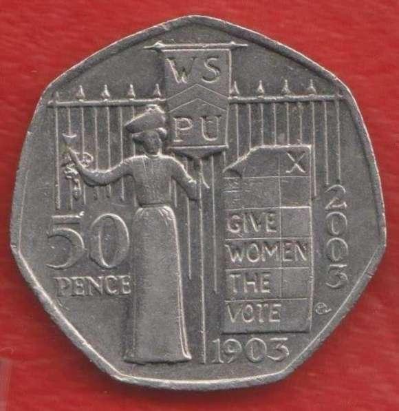 Великобритания Англия 50 пенни 2003 г. 100 лет Женскому фонд