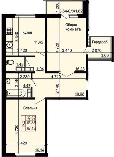 Квартира в жилом комплексе