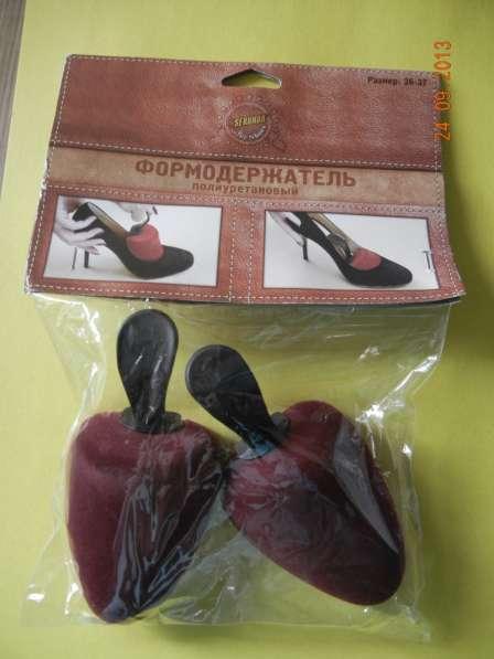 Формодержатель для обуви