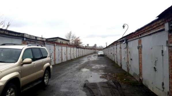 гараж ул.Одесская