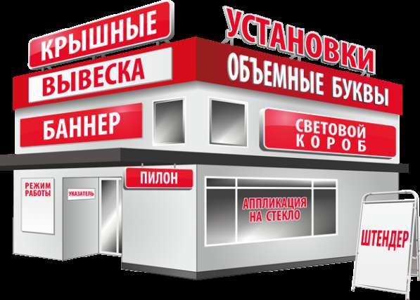 Широкоформатная печать/Вывески/Полиграфия