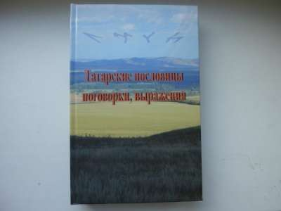Книга в Екатеринбурге фото 4
