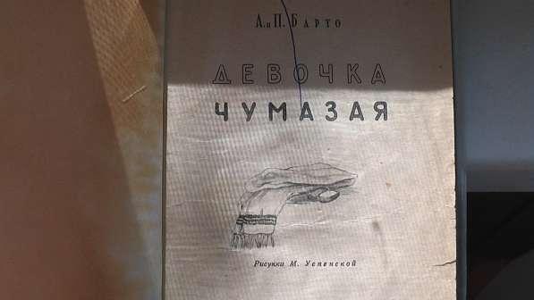 Книга сборник сказок .Издательство 1950-60 годов.