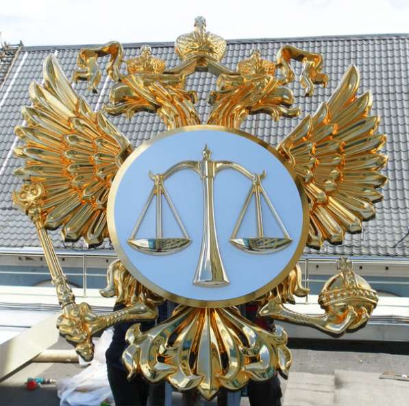 Курсы подготовки арбитражных управляющих ДИСТАНЦИОННО в Мирном фото 3