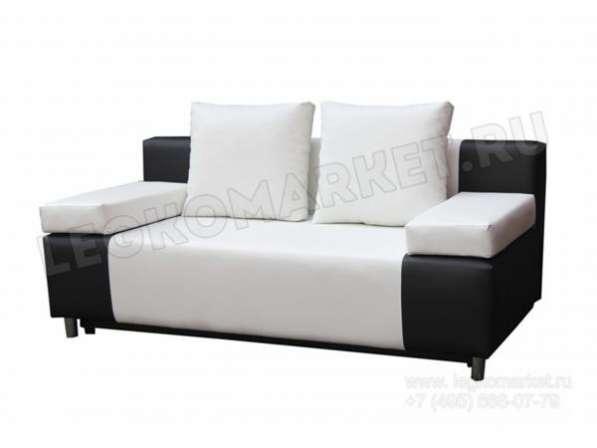 Продаю диван-еврокнижка