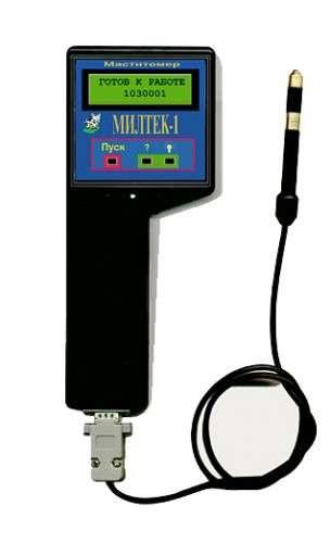 Милтек-1