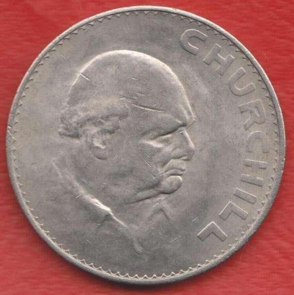 Великобритания Англия 5 шиллингов 1965 г. Уинстон Черчилль