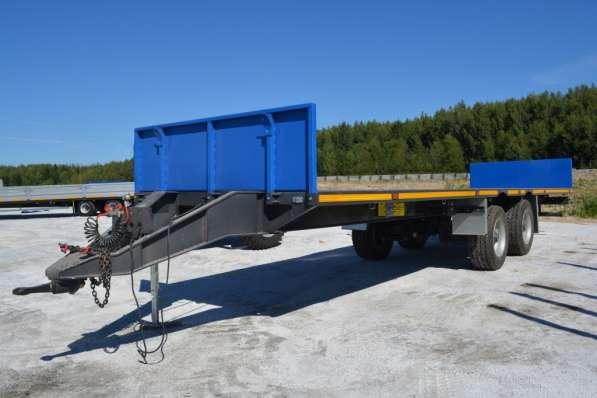Прицеп тракторный Тонар ПТ7