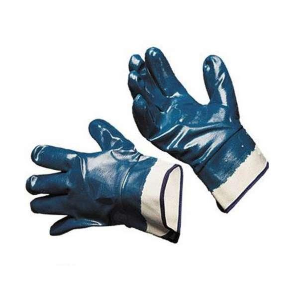 Перчатки нитриловые NITRAS