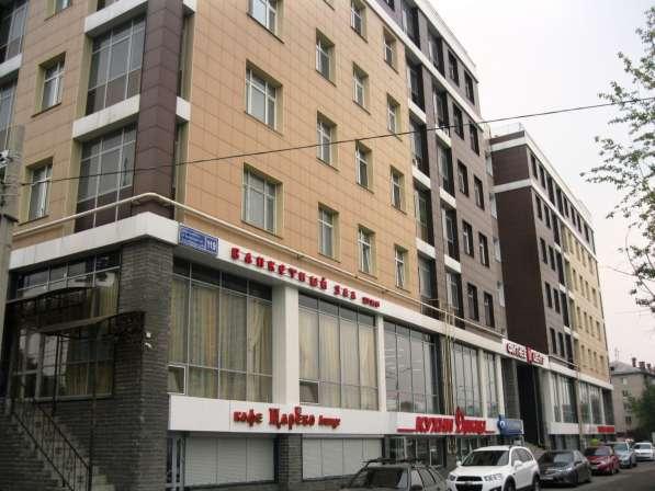 Квартира рядом с Кремлем посуточно 8 спальных мест в Казани фото 5