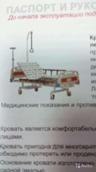 Кровать для лежачих больных в Москве фото 4