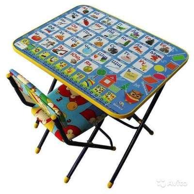 Стол,стул . Мольберт Ника