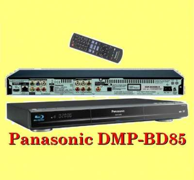 Blu-Ray плеер Panasonic DMP-BD85 PANASONIC HI-END УРОВЕНЬ.
