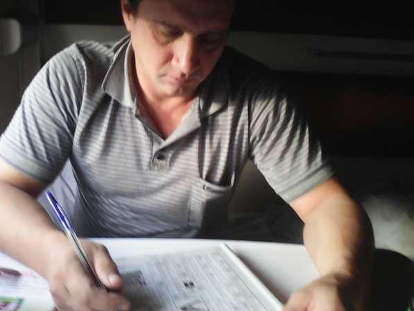 Иван, 46 лет, хочет познакомиться