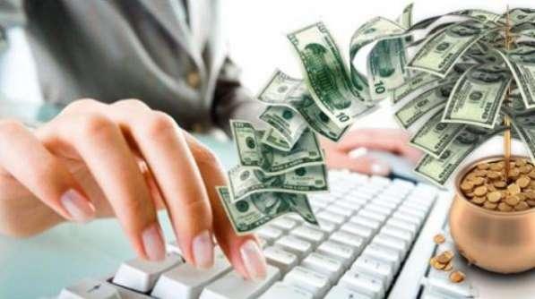 Работа/подработка в интернете, без продаж