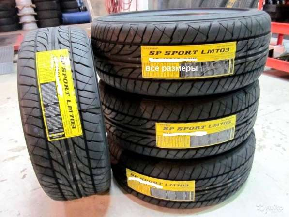 Новые комплекты Dunlop 205/65 R15 SP Sport LM704